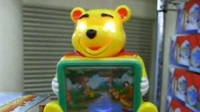 PHOTO: Does this electronic bear remind you of anyone?