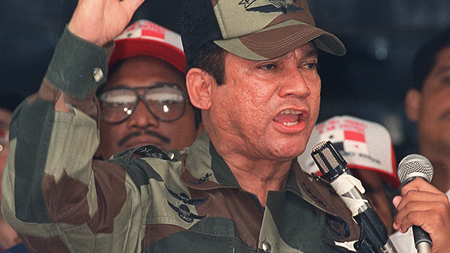 PHOTO: Panamian General Manuel Antonio Noriega speaking during a military ceremony. French judges want to charge Noriega, who is in jail in the United States, in France for maney laundering, it was announced 29 September.
