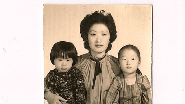 PHOTO: Asian immigration reform advocates emphasize family with a photo contest.