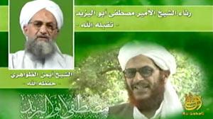 Photo: Al Qaeda No. 2 Threatens More U.S. Attacks: Ayman Al-Zawahiri Also Mentions Times Square Attack in Audio Message