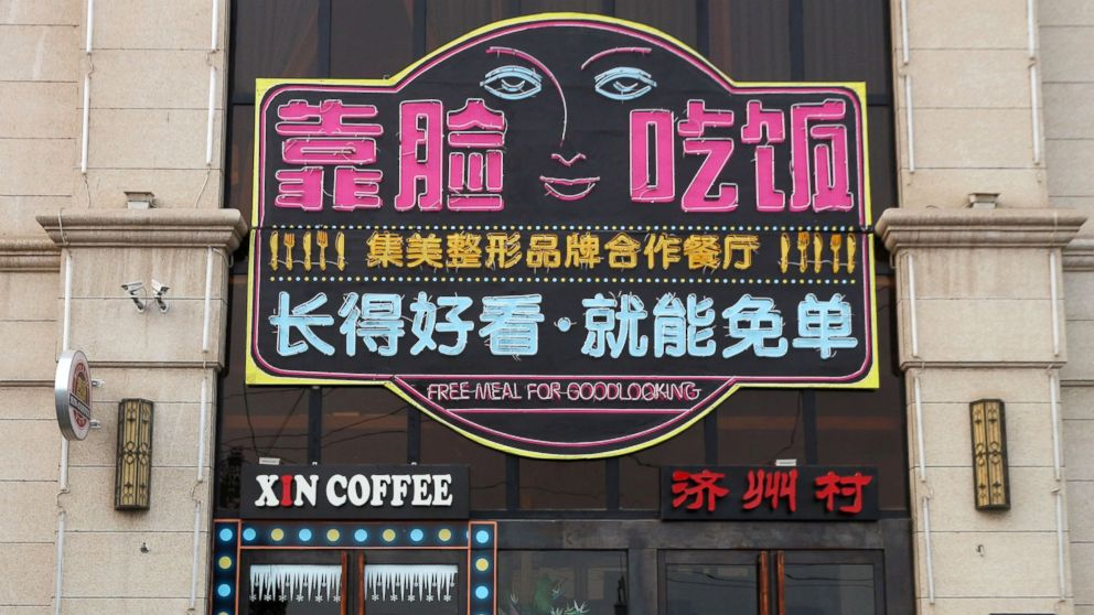 A view of a restaurant offering free meals to customers who earn high marks for their looks in Zhengzhou city, China,  Jan. 11, 2015.