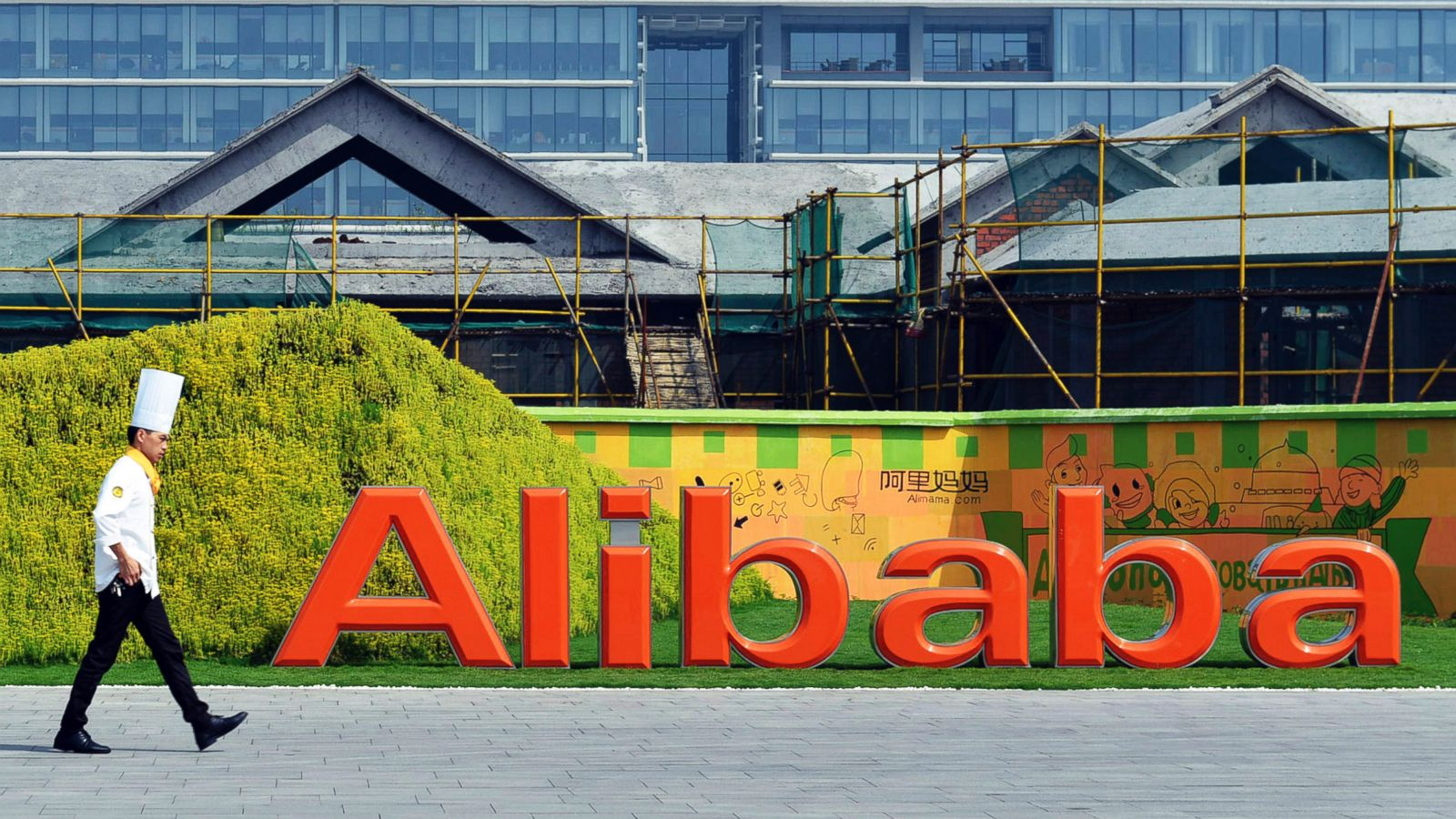Alibaba How Did The Chinese Company Gets Its Name Abc News Cheap Short Circuit 3 Find Deals On Line At