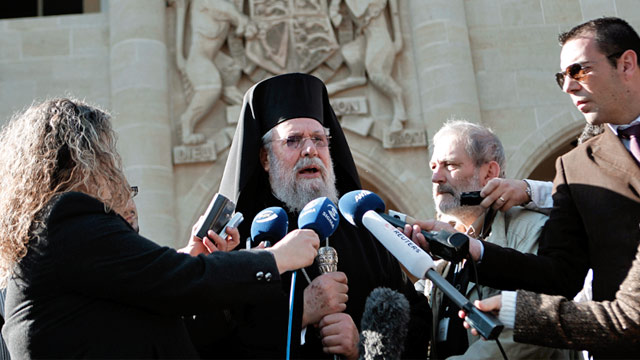 PHOTO: Cypriot Archbishop Chrysostomos II