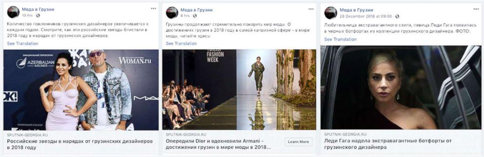PHOTO: Sputnik posts shared by the Georgian fashion page.