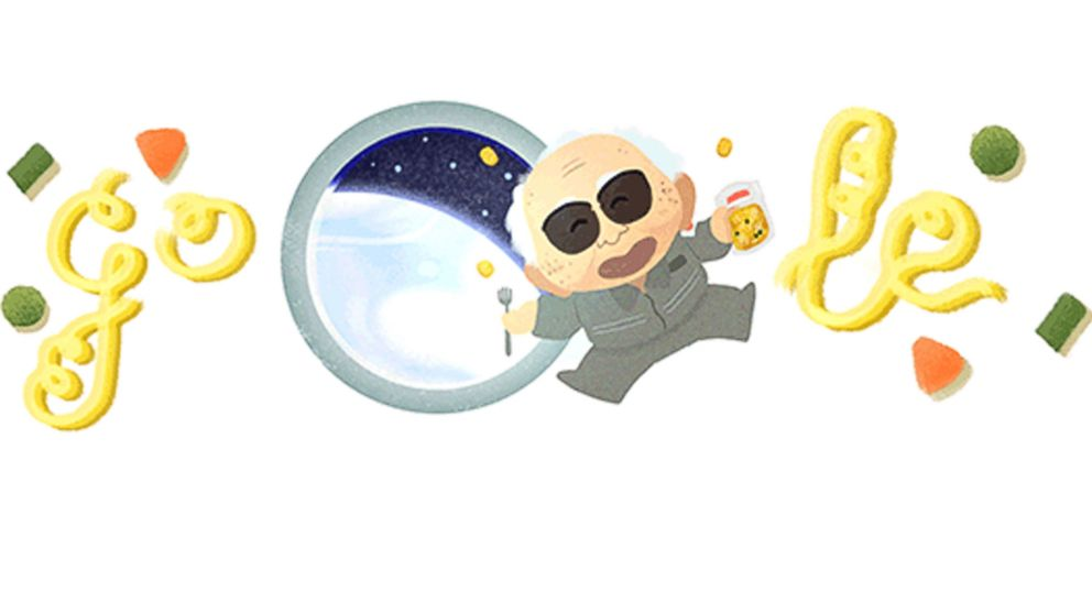 The Google Doodle for March 5, 2015 celebrates instant-noodle inventor Momofuku Ando's 105th birthday.