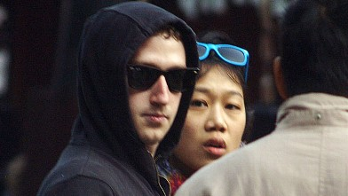PHOTO:Facebook's founder Mark Zuckerberg and his then-girlfriend Priscilla Chan (now wife) are shown during their private trip to Ha Long Bay in 2011.