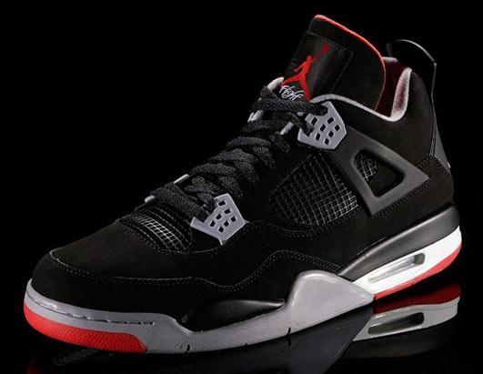 the first jordan shoe ever made