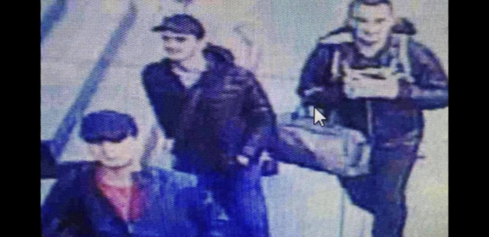 VIDEO: New Image Released of Istanbul Airport Suicide Attackers