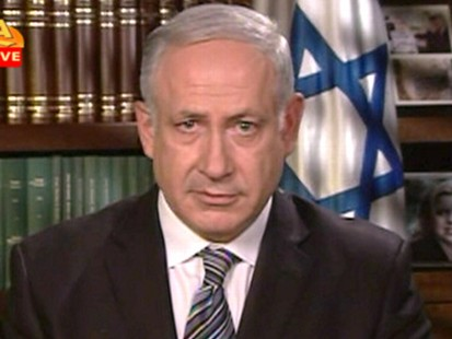 VIDEO: Netanyahu will not go against long standing policy and sign treaty.