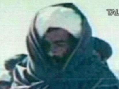 VIDEO: U.S. Captures Taliban Commander
