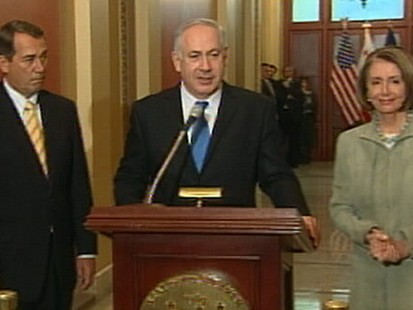 VIDEO: Presidents Obama and Netanyahu offer differing opinions on building in Jerusalem.