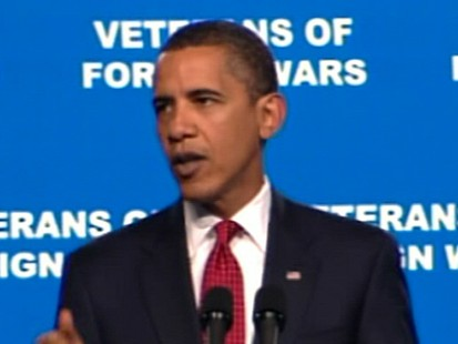 VIDEO: The president sends mixed messages on a public option in his reform bill.