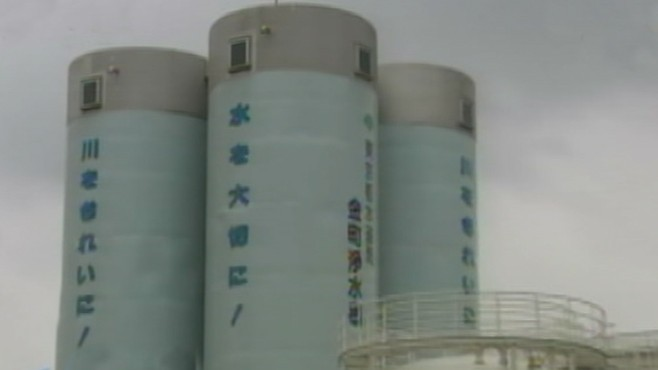 VIDEO: Tokyo officials issue warning against giving water to infants.