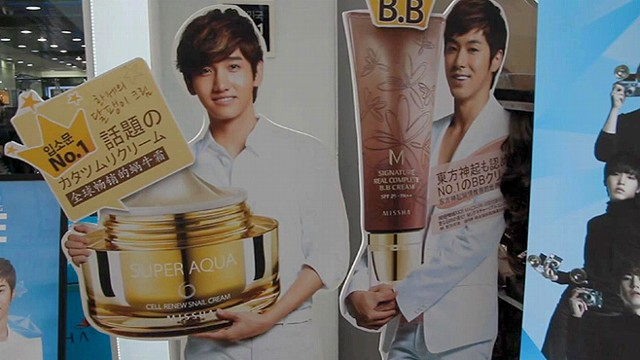South Korean Men Cosmetics Crazed