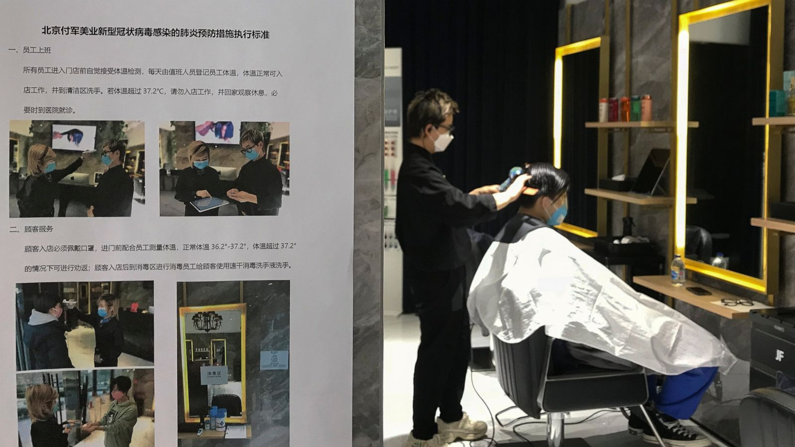Amid China Virus Fears Even A Haircut Is A Major Operation Abc News