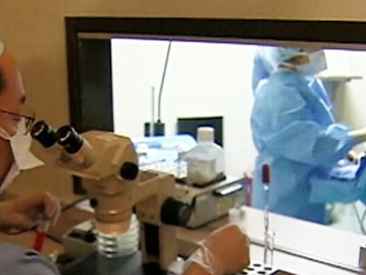 Video: Oklahoma considers banning the selling of a womans eggs to fertility clinics.
