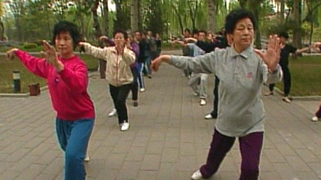 VIDEO: Tai-Chi-Chih Can Help Those With Depression