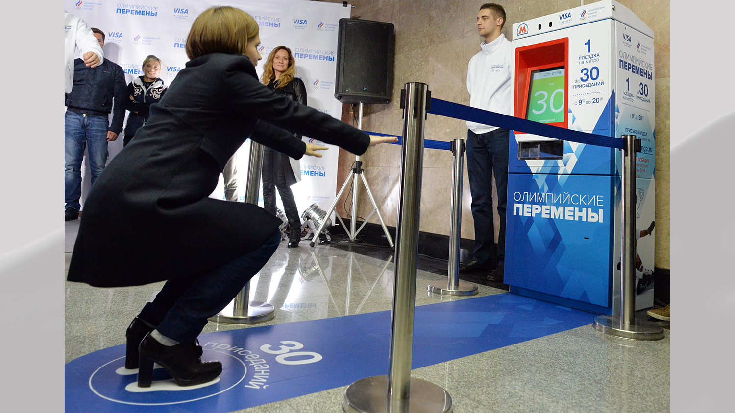 PHOTO: A young woman squats in front of a vending machine that sells the subway tickets for squats instead of money during the machine's presentation at the Vystavochaya metro station in western Moscow, on Nov. 8, 2013.