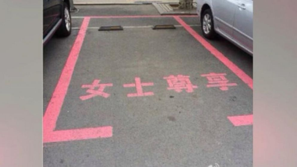 China's Pink, Extra-Wide, Women-Only Parking Spots Spark