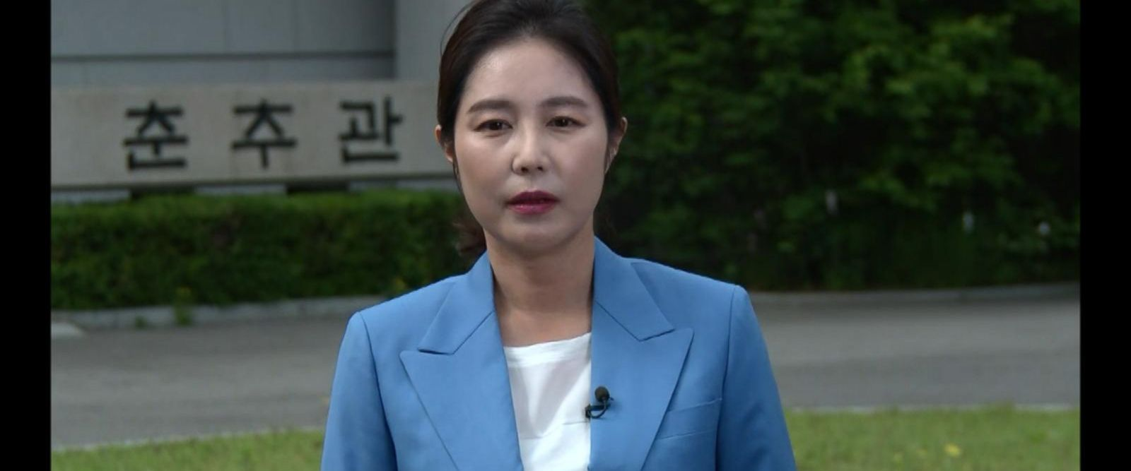 VIDEO: South Korean president diffuses 'difficulties' with North Korea