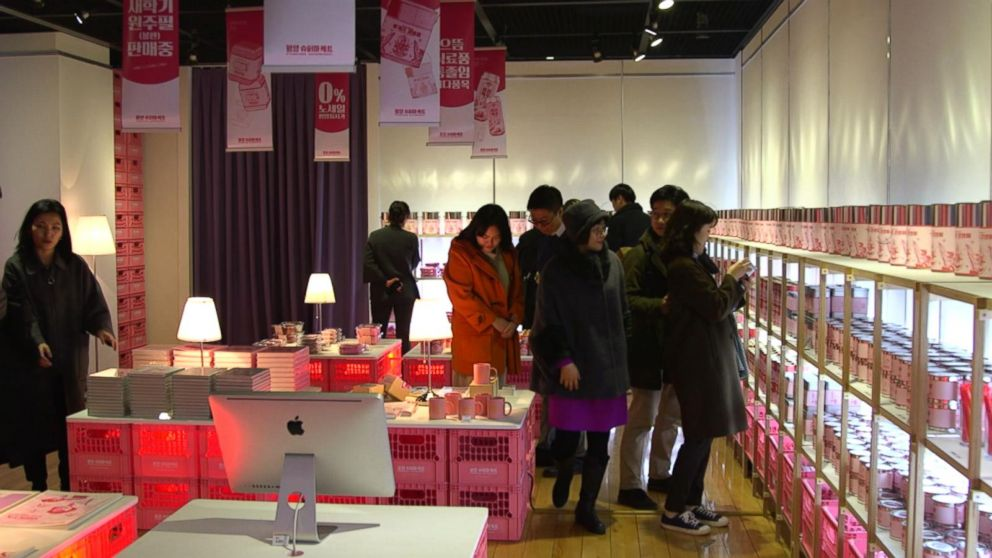 Pyongyang Supermarket Offers Seoul S Younger Generation A Taste Of