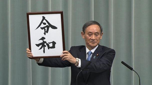 Japan names new era for incoming Emperor Naruhito