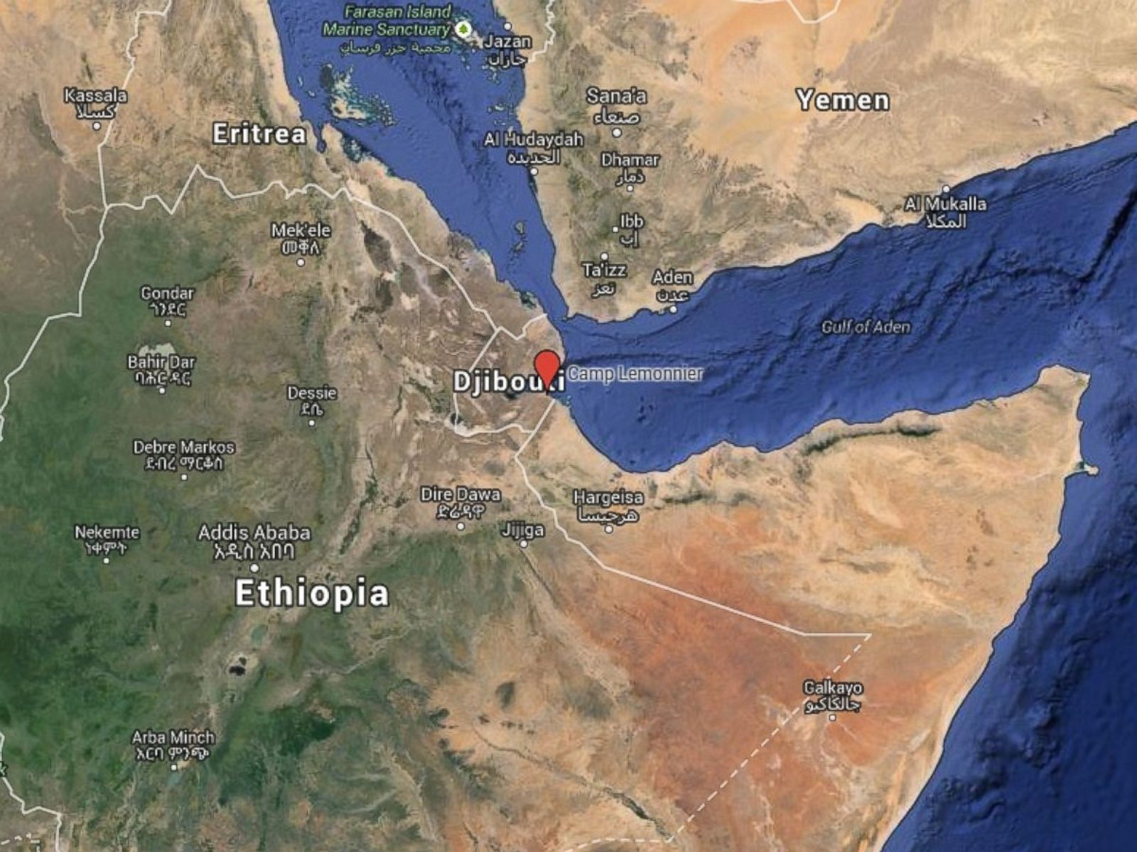 Mystery Surrounds NASA's Secret Mission in Africa - ABC News