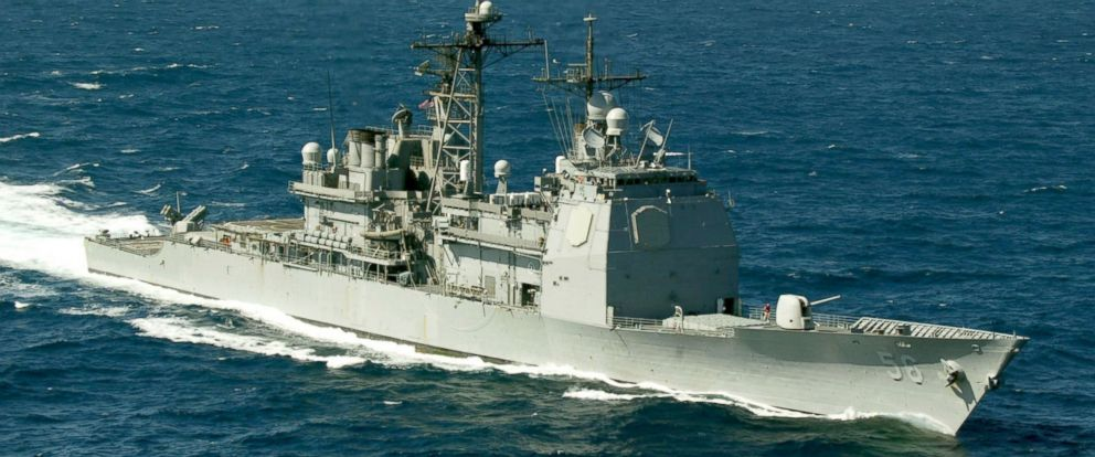 PHOTO: The USS San Jacinto cruises the Red Sea.