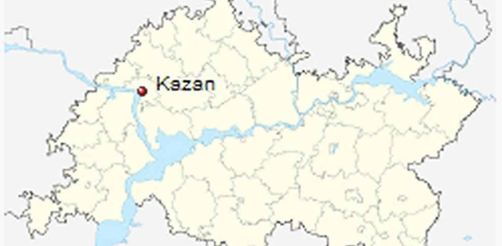 PHOTO: A Russian passenger airliner crashed Sunday night while trying to land at the airport in the city of Kazan, killing all 50 people aboard, officials said.