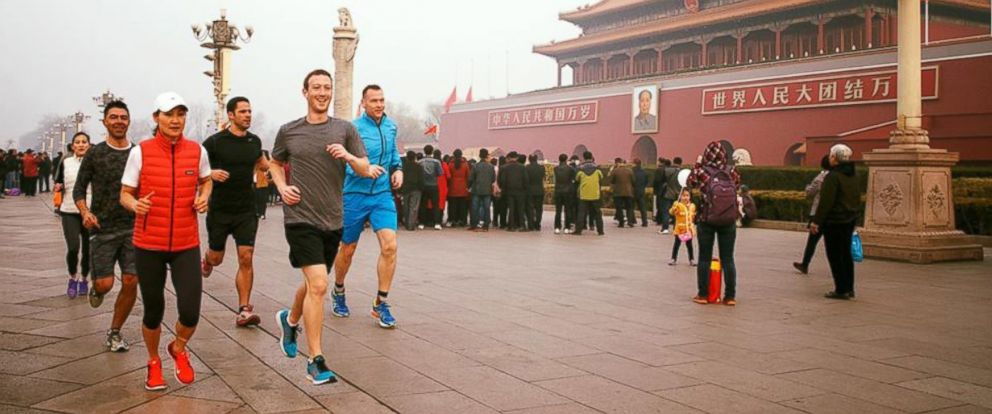 """PHOTO: Mark Zuckerberg posted this photo to his Facebook page, March 18, 2016 with the caption, """"Its great to be back in Beijing! I kicked off my visit with a run through Tiananmen Square, past the Forbidden City and over to the Temple of Heaven."""""""