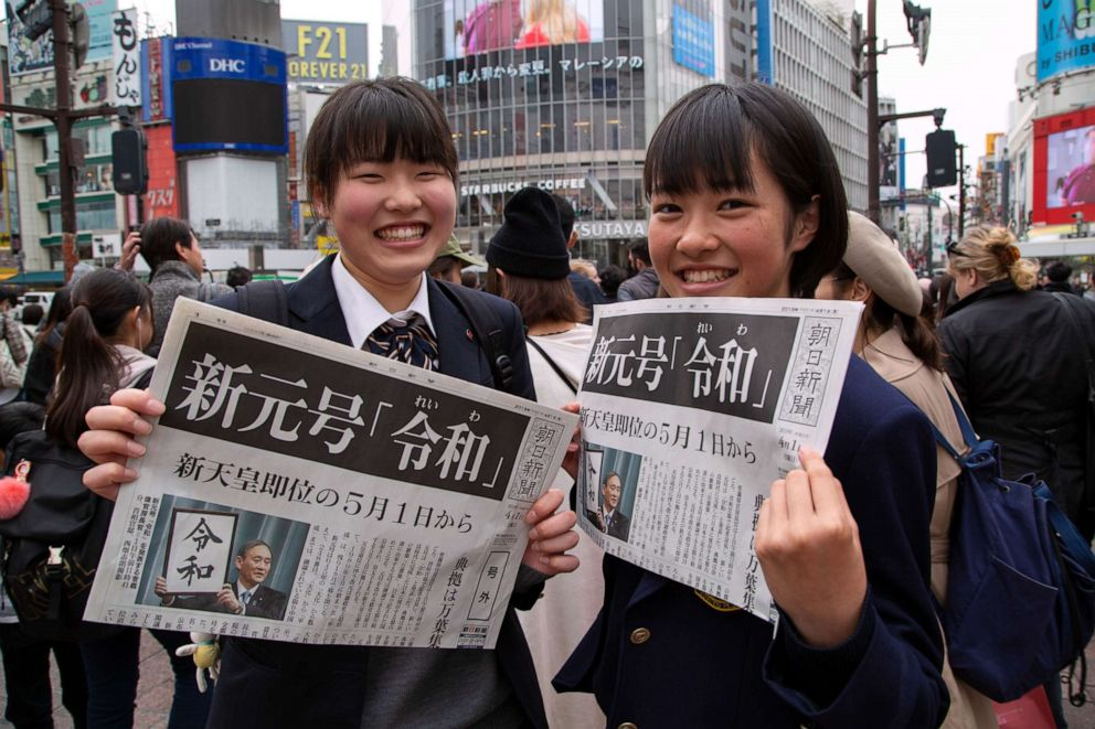 PHOTO: Miki and Keiko, two Japanese students, didnt particularly love the new era name.