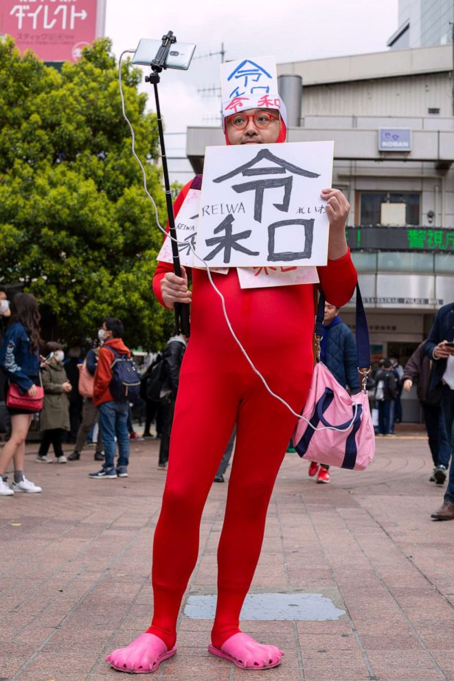 PHOTO: Tokyoite Munehiro, 33, said he for those questioning the new name, theyll eventually get used to it.
