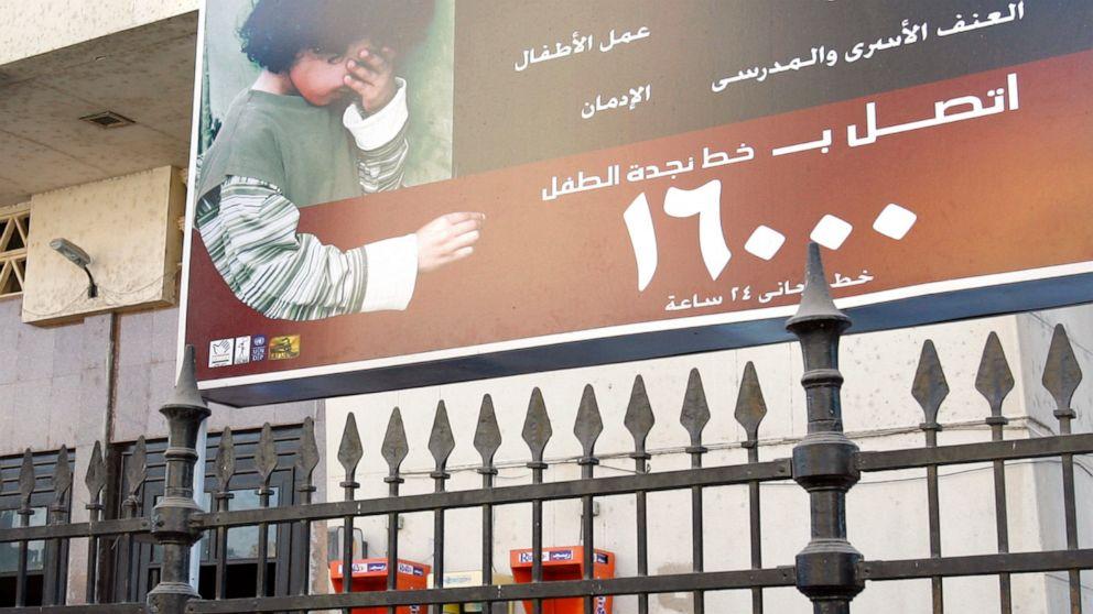 12歳の女の子金型器切除後のエジプト