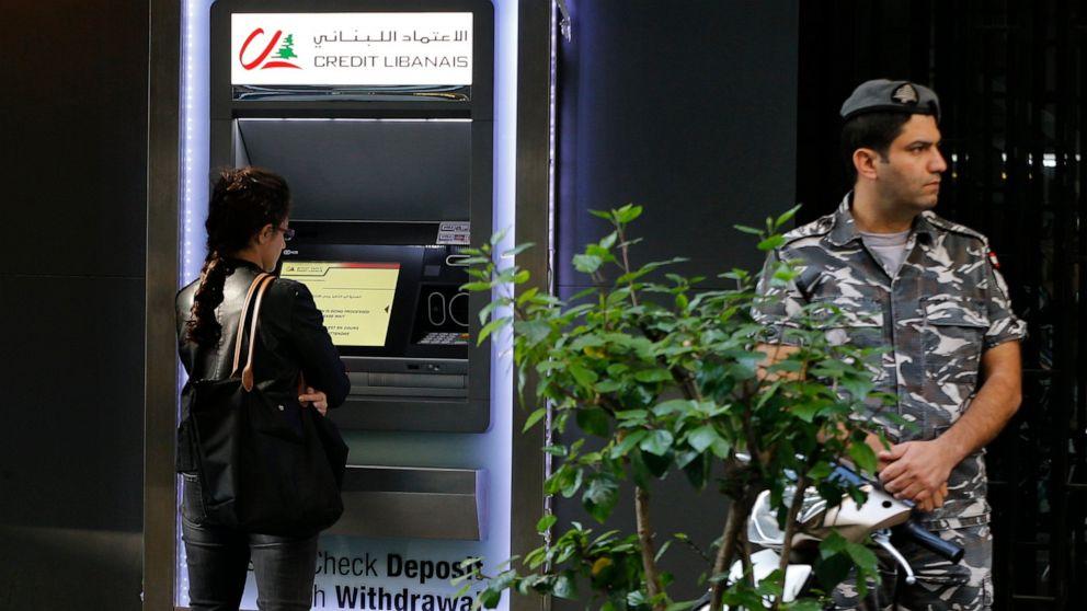 Lebanese central bank slashes interest rates amid crisis thumbnail