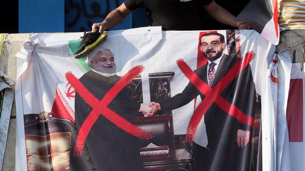 報の漏洩知能ショーケーブルは、イランのグリップイラク