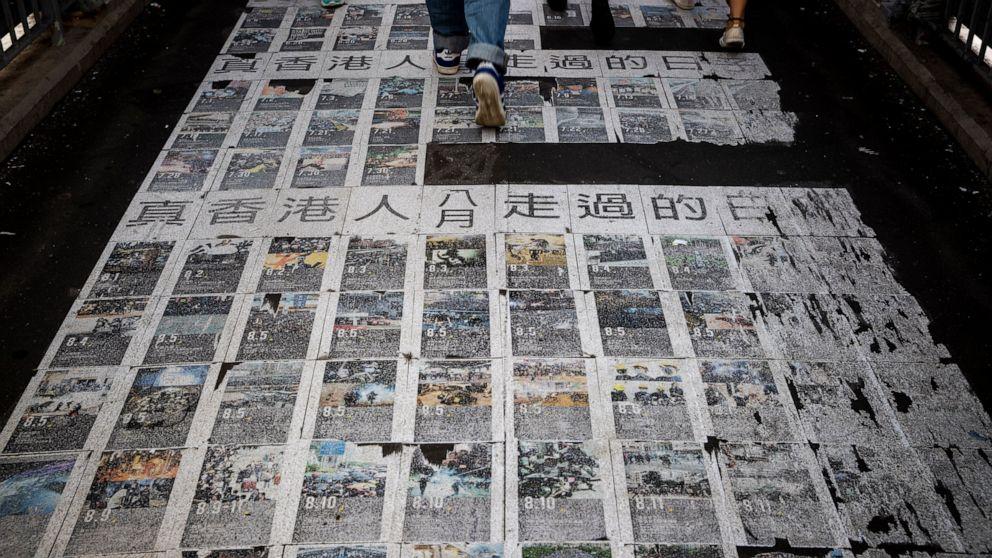 中国語を公式言香港に対応でき、その抗議行動