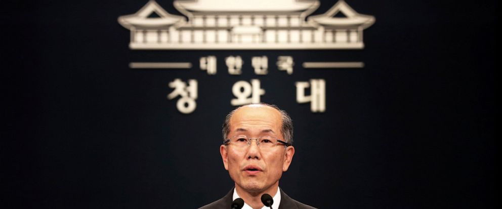 Kim You-geun, deputy chief of South Koreas presidential national security office, speaks during a press conference at the presidential Blue House in Seoul, South Korea, Friday, July 12, 2019. South Korea proposed an investigation by the United Natio