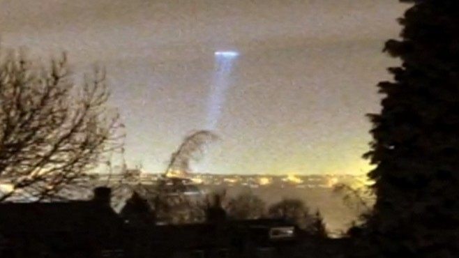 UFO Over Chinese Airport Prompts Probe Video - ABC News