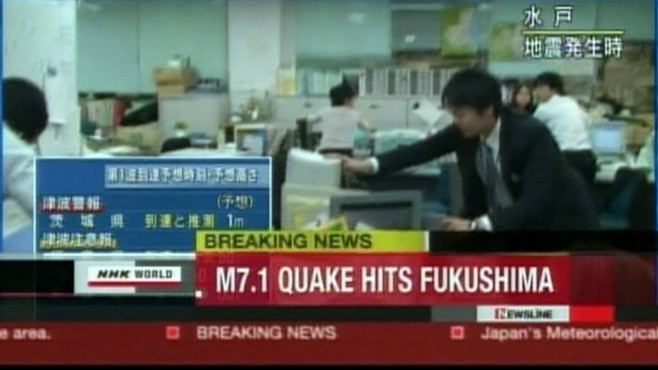 VIDEO: Japan shaken by aftershock a month after catastrophic quake killed thousands.