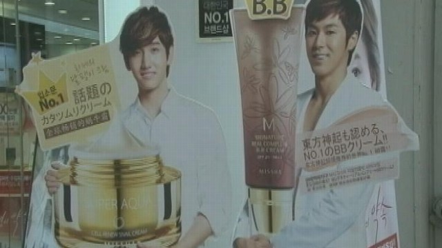 VIDEO: Young men nicknamed ?flower boys? buy up a large percent of global male beauty products.