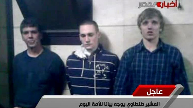 PHOTO: 3 American students arrested in Cairo