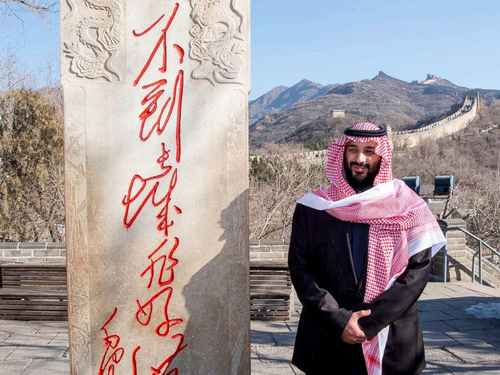 PHOTO: Saudi Arabias Crown Prince Mohammed bin Salman poses for camera during his visit to Great Wall of China in Beijing, Feb. 21, 2019.