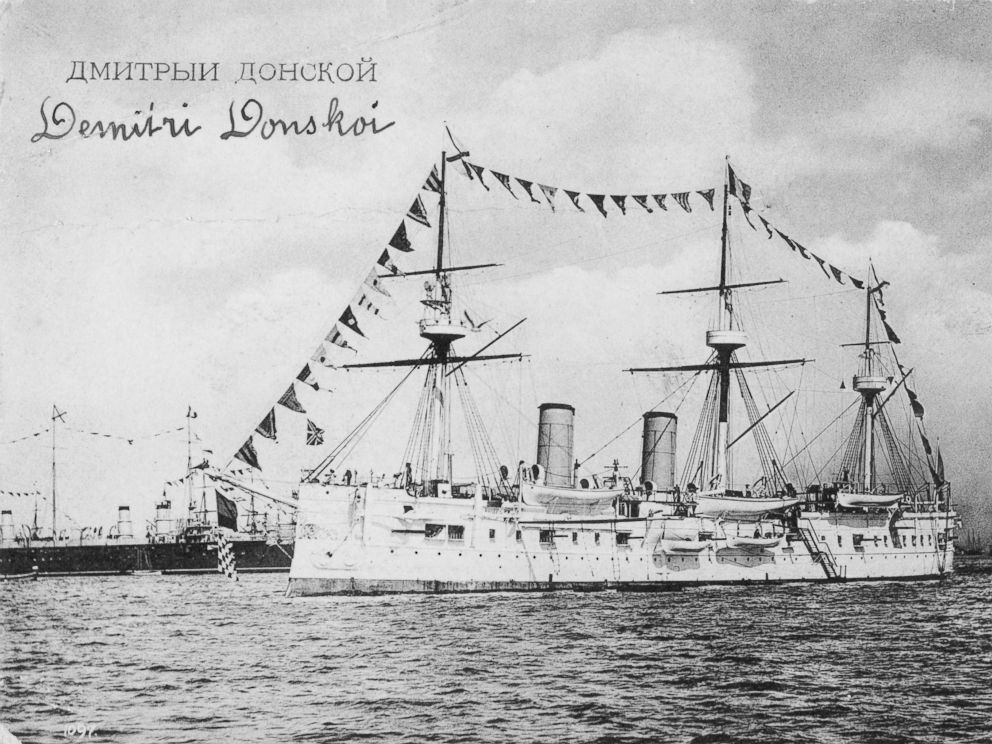 The Dmitrii Donskoi Armored Cruiser of the Imperial Russian Navy