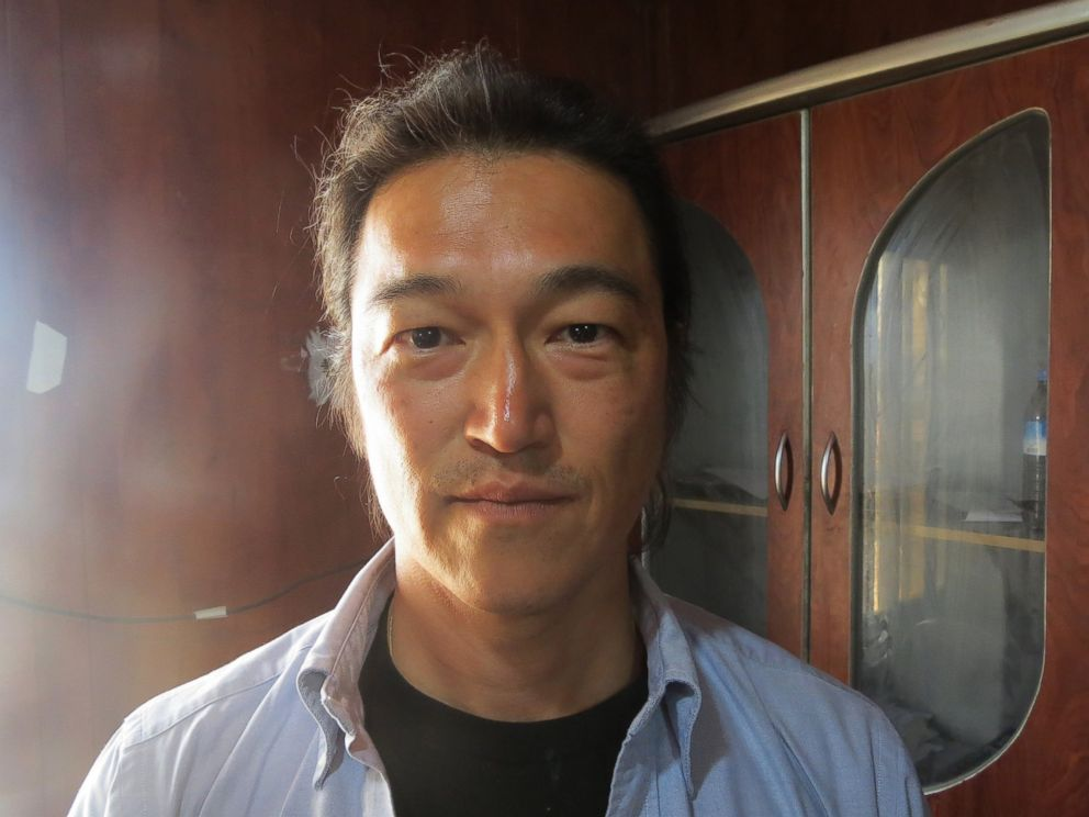 PHOTO: Japanese journalist Kenji Goto is seen in this April 25, 2014 file photo.