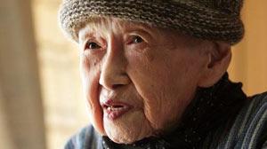 PHOTO: Japanese Grandma Author