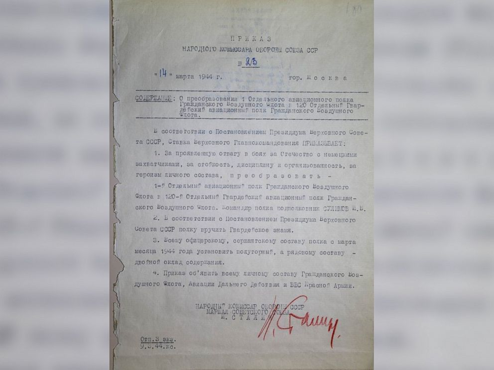 PHOTO: A military order signed by Joseph Stalin in 1944 and stolen from Russia's State Military Archives, now recovered by U.S. law enforcement agents.