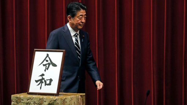 Japan names era for incoming emperor Naruhito