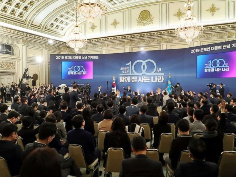 PHOTO: South Korean president Moon Jae-in answered reporters questions at a New Year press conference on Thursday, January 10, 2019.