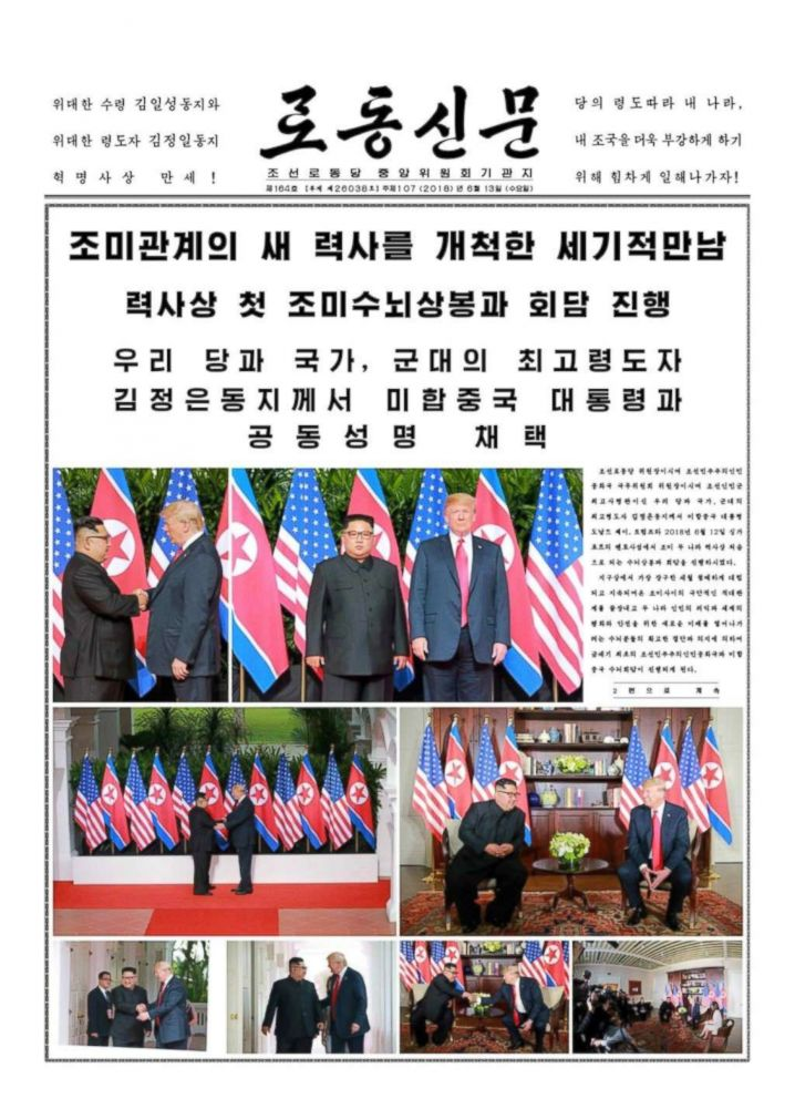 Cover of the Rodong Sinmun, North Koreas state-run newspaper, for Wednesday, June 13, 2018, featured photos from the summit.