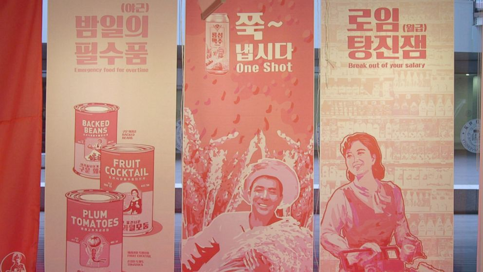 The items are repackaged in Pyongyang's style.